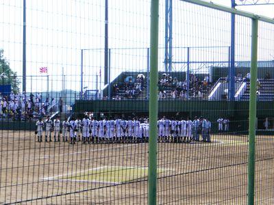 Kasugai 022