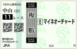0126001